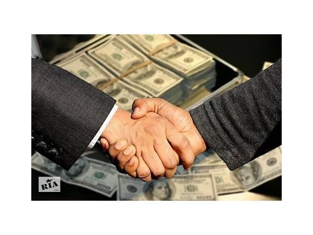 продам Пропозиція кредиту, подайте заявку зараз бу  в Україні
