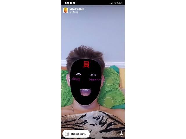 продам Продаю / делаю / создаю маски для Инстаграм/Фейсбук историй бу  в Украине
