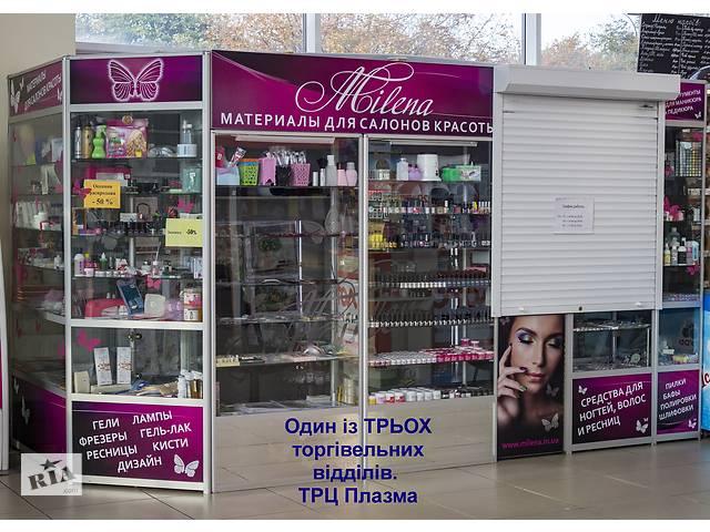 купить бу Продаж Готового бізнесу, який окупається за 22 місяці  в Украине