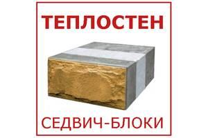 Продажа линии производства стеновых блоков. За 40% от стоимости!