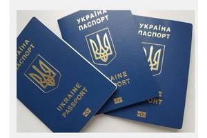 Простое и быстрое оформление загранпаспорта для взрослых и детей.