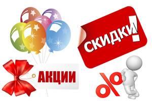 Пишу антикризисное резюме под заказ по всей Украине