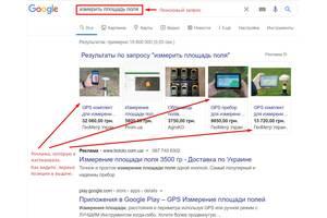 Размещу товарную рекламу в Гугл