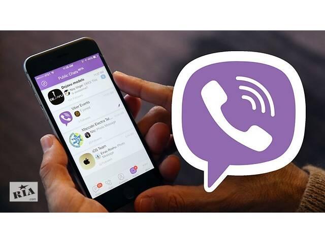продам Реклама в Viber (и в других приложениях) бу в Харькове