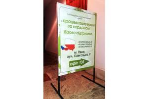 Рекламный баннер напольный Metalframe (NS-970001277)