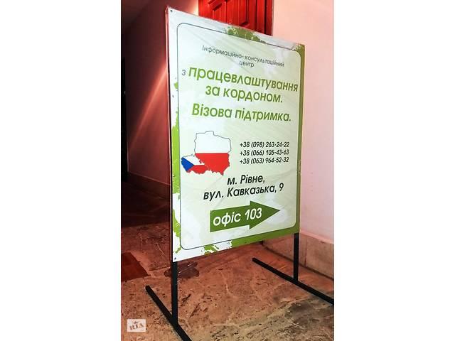 продам Рекламный баннер напольный Metalframe (NS-970001277) бу в Киеве