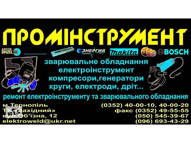 купить бу Ремонт электроинструмента и сварочных аппаратов  в Украине