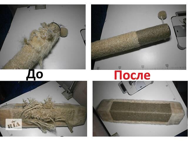 продам Ремонт когтеточек,поводков бу  в Украине