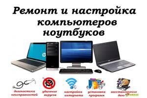 Ремонт ноутбуків, ПК, смартфонів, планшетів з гарантією в Одесі