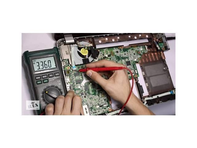 Ремонт ноутбуков и компьютеров.- объявление о продаже  в Херсоне