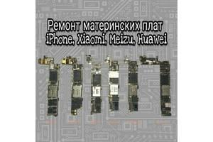 Ремонт смартфонов| Huawei|Samsung|Xiaomi|Meizu|Appel