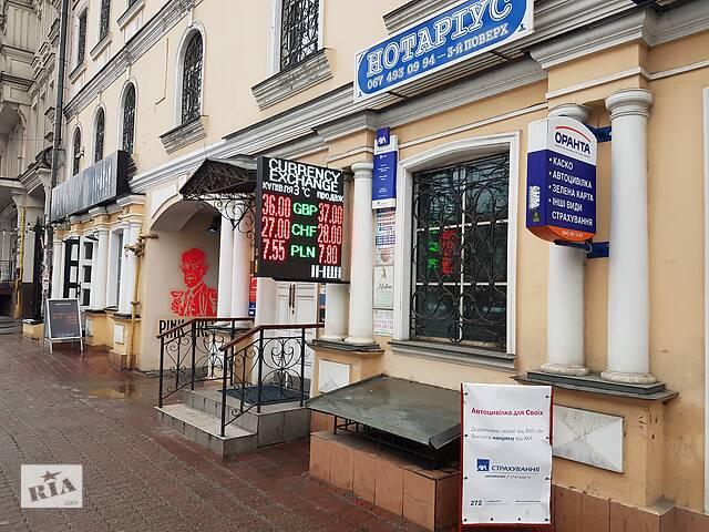продам Ремонт цифрової техніки на подолі IQ-REMONT бу в Києві