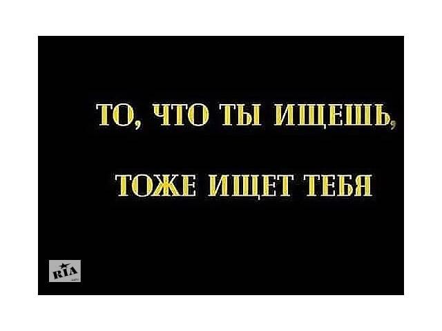Ремонтно-отделочные работы- объявление о продаже   в Украине