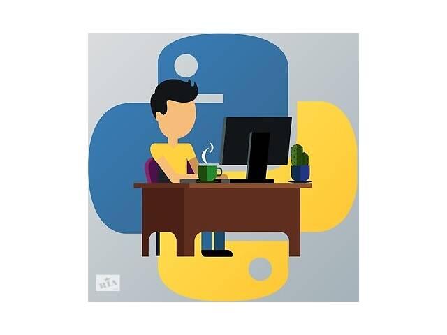 продам Репетитор по программированию Python / Репетитор программирования Python бу в Херсоне
