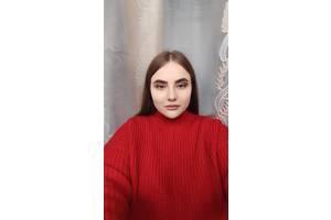 Репетитор української мови та літератури