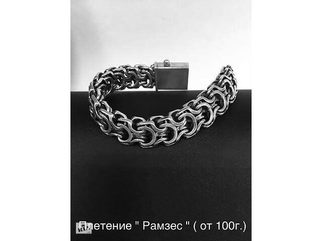 Серебряные цепи оптом и в розницу.- объявление о продаже   в Украине