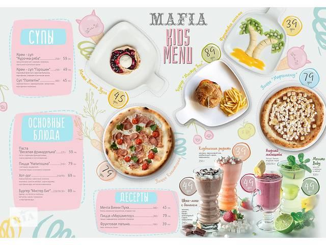 продам Створення меню і технологічних карт для вашого підприємства!! бу  в Україні