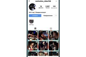 Старые аккаунты instagram 2012-2020 года регистрации! Почта в комплекте. От 0-50к подписчиков