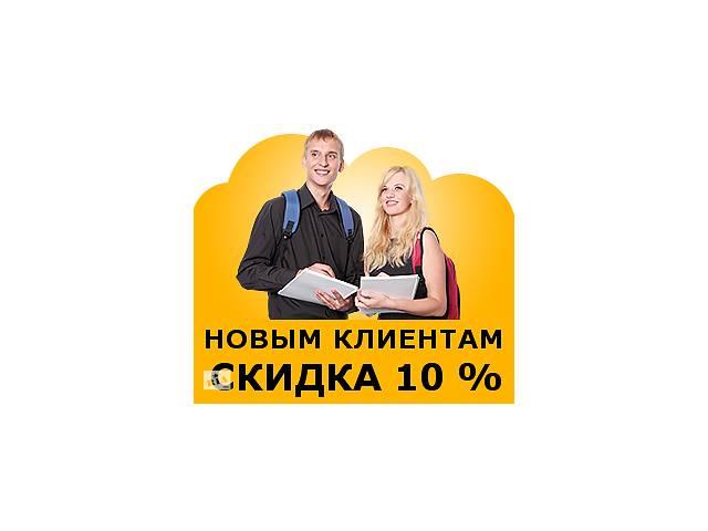 продам Статьи, рефераты, презентации, курсовые роботы и дипломные работы заказать! бу  в Украине