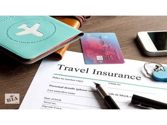 продам Страховка для визы в Польшу бу  в Украине