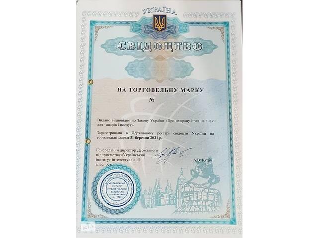 Свидетельство на торговую марку jacobs, kraft foods, maxwell house- объявление о продаже  в Днепре (Днепропетровск)