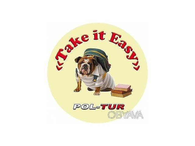 бу ''Take it Easy'' - Сучасна школа іноземних мов  в Украине