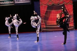 Танцевально-Спортивная Студия «Brilliant»