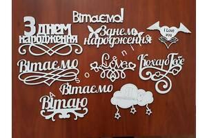 Топпери, надписи з дерева