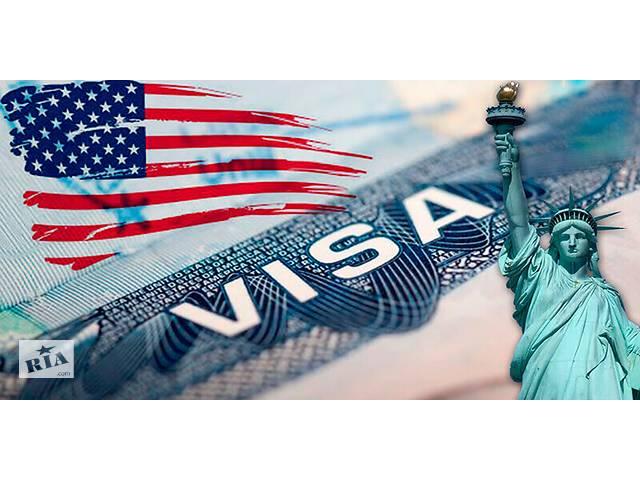 бу Туристическая виза в США,Грин Карта  в Украине