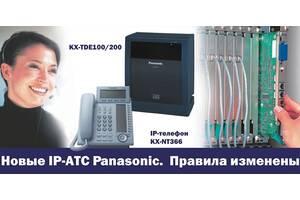 Установка АТС Panasonic, настройка АТС Panasonic