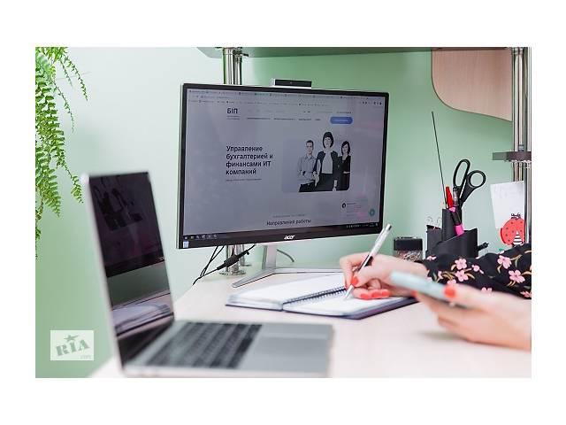 Віддалений бухгалтер для підприємця- объявление о продаже  в Києві