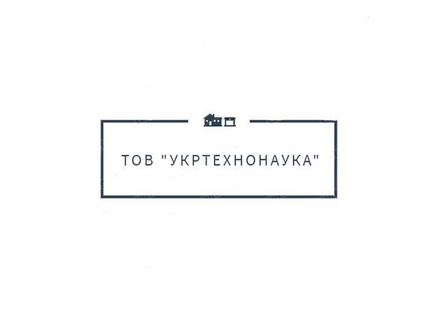 купить бу Все виды работ по монтажу, демонтажу металлоконструкций и оборудования.  в Украине