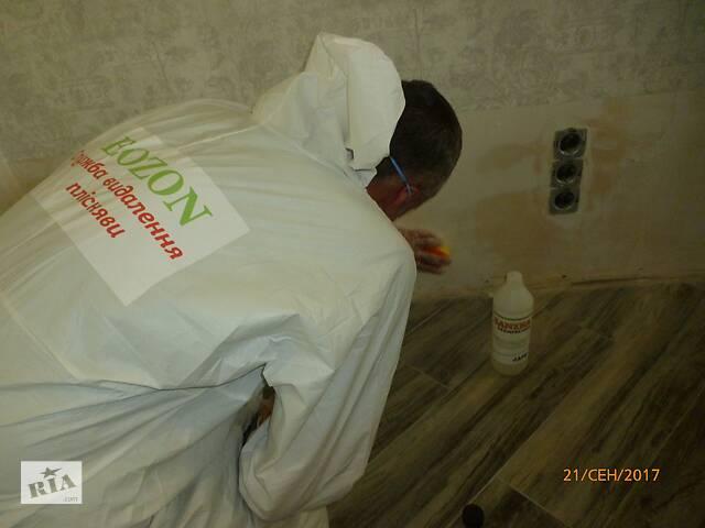 продам Удаление грибка и плесени из помещения бу  в Украине
