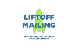 Выгрузка базы e-mail из Linkedin / Поиск клиентов