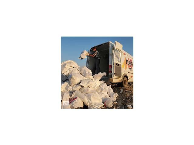 Вывоз мусора Ирпень