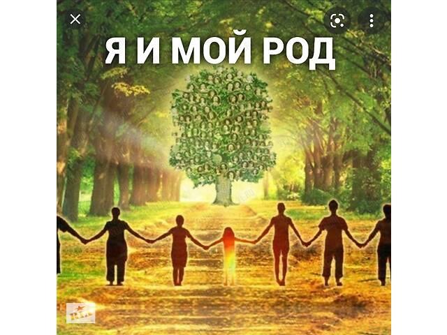 купить бу Индивидуальная психологическая помощь  в Вінниці