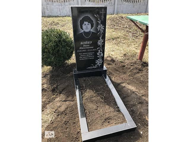 продам Изготовление памятников ПОЛТАВА бу  в Украине