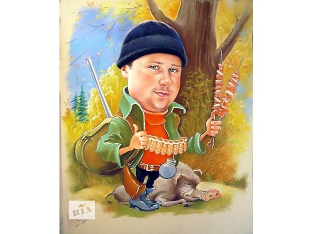 бу Шаржи и портреты на заказ в Житомире