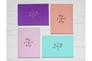 "щоденник Diary ""My perfect day"" [medium]"