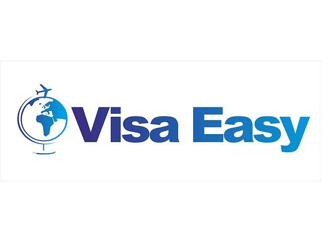 Шенгенская мультивиза- 100 € от Visa Easy- объявление о продаже  в Днепре (Днепропетровск)
