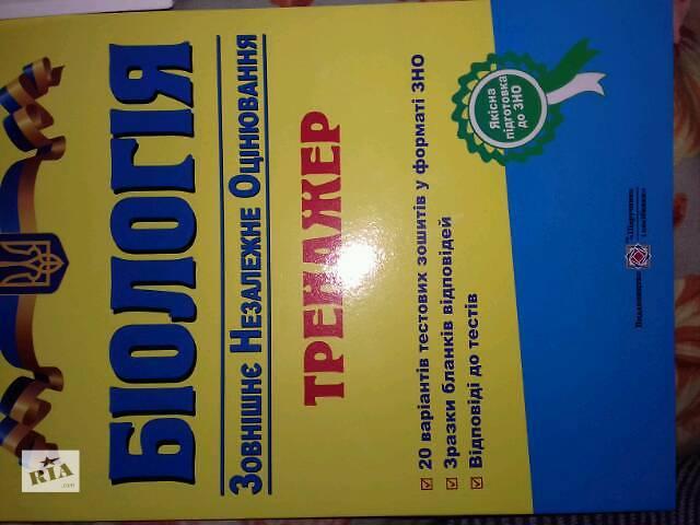 Школьные товары- объявление о продаже  в Львове