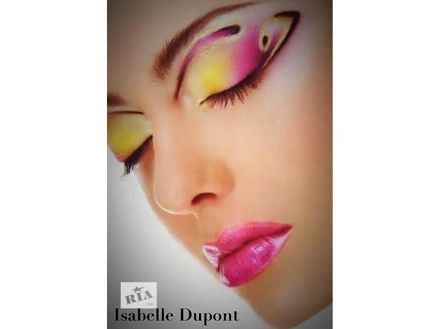 Школа красоты Іsabelle Dupont объявляет набор на курсы по перукарству,маникюру,педикюра,визажа,массажа- объявление о продаже  в Ужгороде