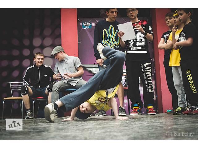 купить бу Школа современного уличного танца White on Black обьявляет о наборе детей с 6 лет в Кривом Роге (Днепропетровской обл.)