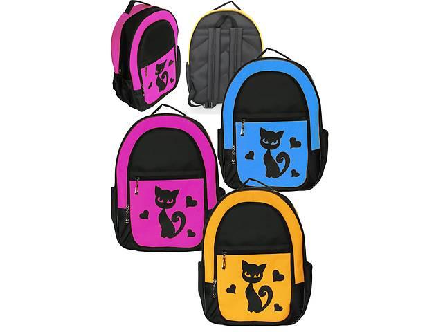 бу Школьный рюкзак RLB - качественный, стильный, удобный - для детей 6+ в Харькове