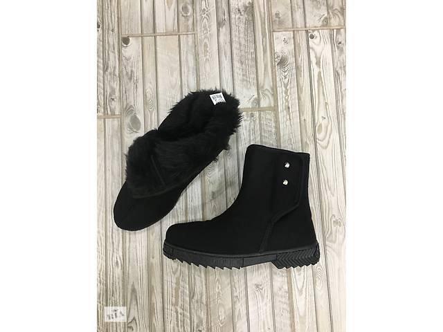 Сапоги бурки женские зимние. - Жіноче взуття в Хмельницькому на RIA.com ba038313cfadc