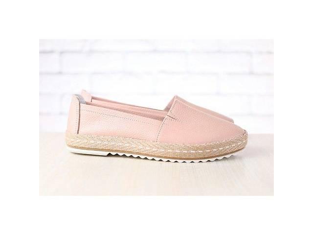 Женские эспадрильи пудровые кожаные 40 - Женская обувь в Ровно на ... 7e5e49fa2add8