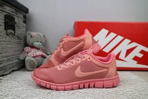 Новые Женские Кеды Nike