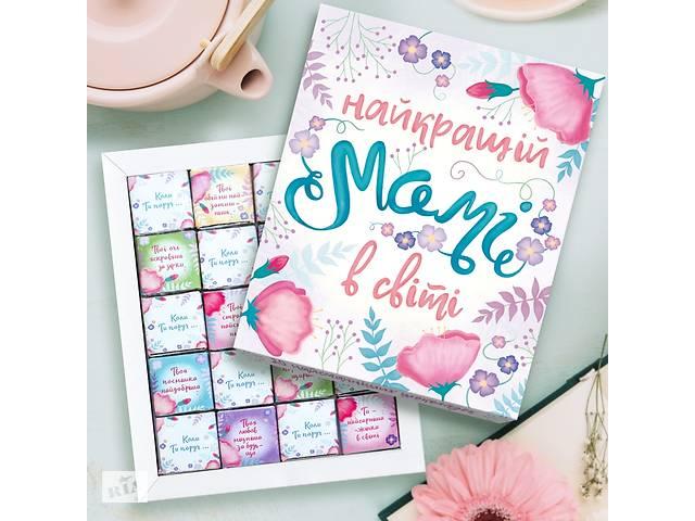 Шоколадні набори / шоколадные наборы / шоколад / шоколадный / подарок, мамі, маме, 8 марта, 8 березня- объявление о продаже  в Луцке