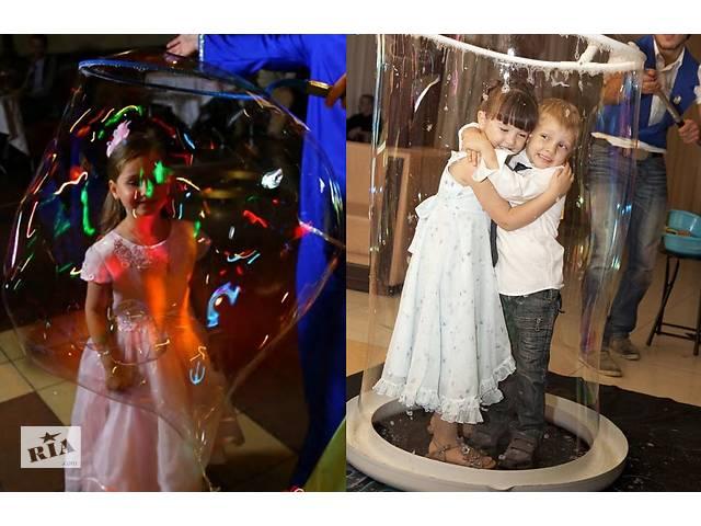 бу Шоу мыльных пузырей! Лучшее мыльное шоу в Виннице! Уникальное представление и сюрприз ребенку!Счастья ребенку обеспечено  в Украине