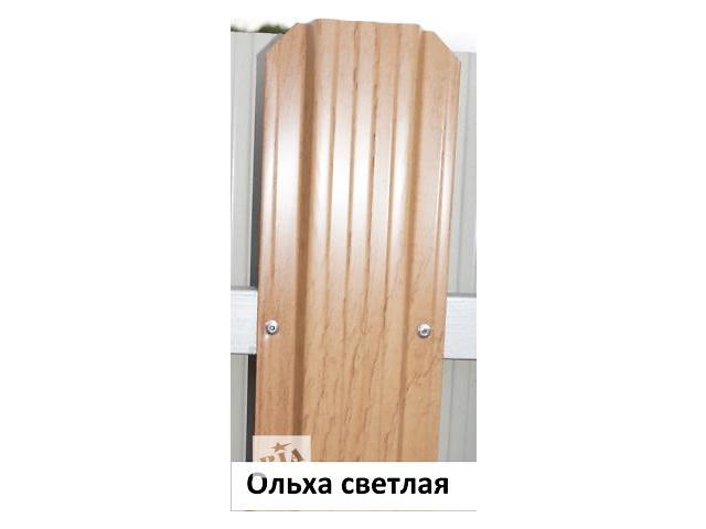 Штакетник металлический для забора, Ольха Светлая шириной 115мм высоту делаем любую.- объявление о продаже  в Киеве
